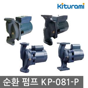 귀뚜라미 보일러 외장형 온수 순환 펌프 KP-081-P 나노켐 기름/화목/전기/연탄보일러용